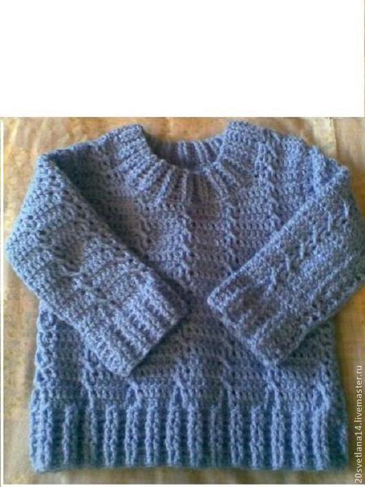Одежда для мальчиков, ручной работы. Ярмарка Мастеров - ручная работа. Купить Пуловер для мальчика. Handmade. Голубой, пуловер крючком