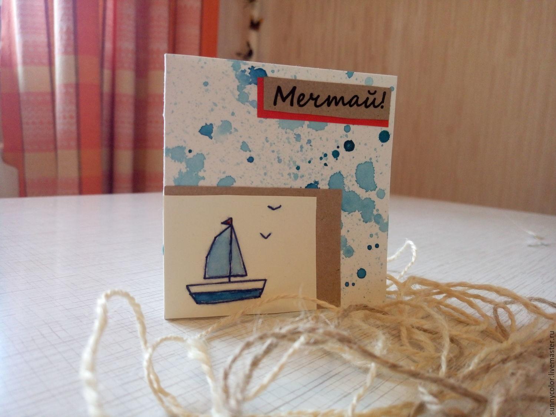 Волейбол, миниатюрные открытки