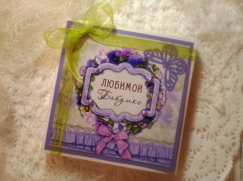 Что подарить бабушке: лучшие подарки к празднику. Подарок