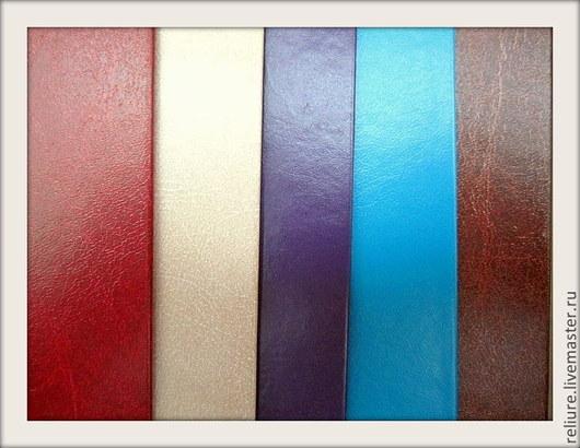 Переплетный материал,цвета в ассортименте.