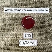 Материалы для творчества handmade. Livemaster - original item Enamel transparent Garnet red №145 Dulevo. Handmade.