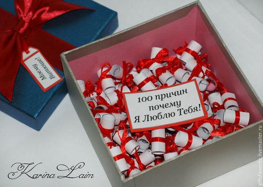 Подарки для влюбленных ручной работы. Ярмарка Мастеров - ручная работа. Купить Коробочка 100 причин почему я люблю тебя. Handmade.