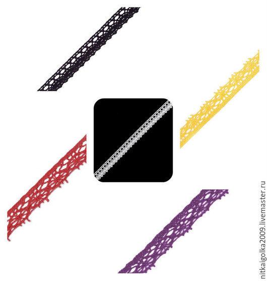 Другие виды рукоделия ручной работы. Ярмарка Мастеров - ручная работа. Купить кружево хлопок 100% вязаное 15мм. Handmade.
