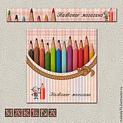 Дизайн и реклама ручной работы. Ярмарка Мастеров - ручная работа Баннер+ аватар для ЯМ. Кармашек.. Handmade.