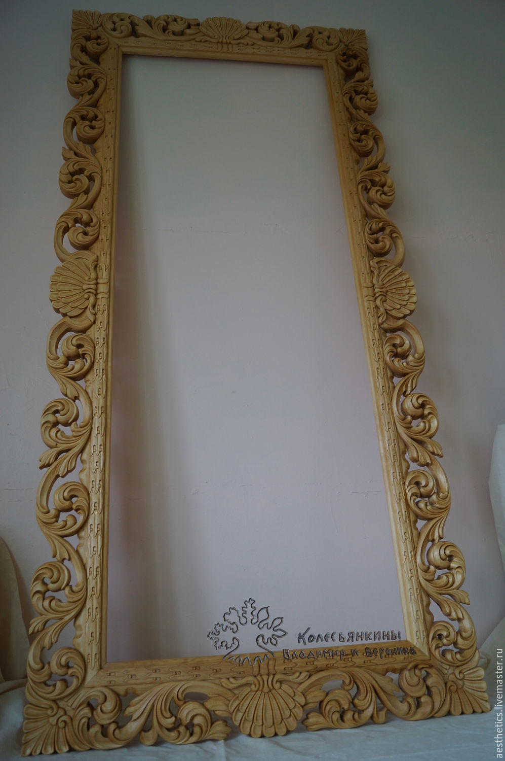 Frame Baroque mirror carved – shop online on Livemaster with ...