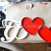 Подарки к праздникам ручной работы. Ярмарка Мастеров - ручная работа Букворамка из дерева , 2 сердца. Handmade.