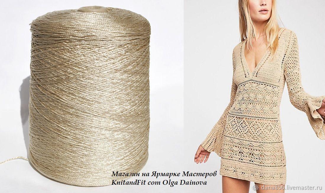Silk. Silk Hasegawa. Beige silk, Yarn, Moscow,  Фото №1