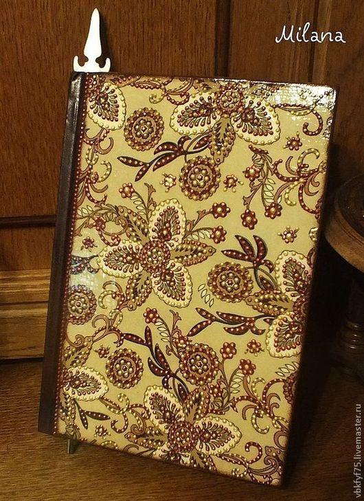 ежедневник декупаж+точечная роспись ежедневник в подарок, ежедневники, ежедневник ручной работы, ежедневник в Москве купить, красивый ежедневник, ежедневник для девушки, ежедневник для коллеги
