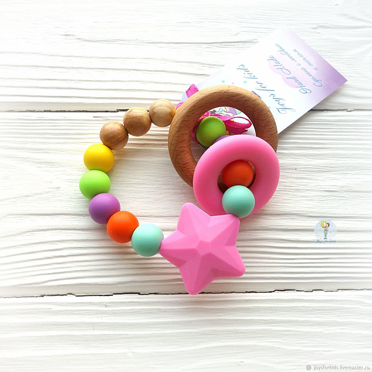 Teething toy 'Star' silicone-juniper, Teethers rattles, Bryansk,  Фото №1