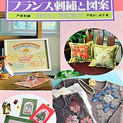 Материалы для творчества handmade. Livemaster - original item Copy of Copy of Copy of Copy of Embroidery Japanese motifs (Japan). Handmade.