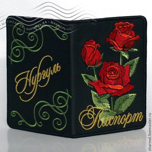 Вышитая именная обложка на паспорт `Алые розы`. Полезные вещицы от Шармель-ки.