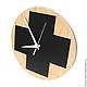 """Часы для дома ручной работы. Заказать Часы настенные """"ЭКО ЧЕРНЫЙ"""". Часы ручной работы.. Ansem-store. Ярмарка Мастеров."""