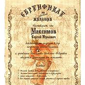 Сувениры и подарки ручной работы. Ярмарка Мастеров - ручная работа Сертификат на исполнение желания на папирусе. Handmade.