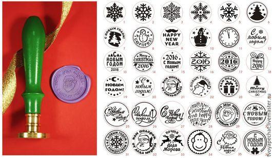 Коллекция новогодних сургучных печатей