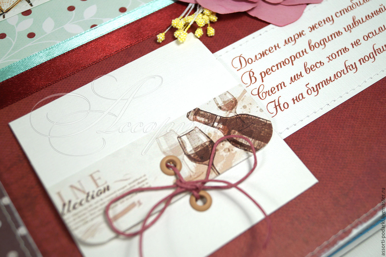 Поздравление молодоженам с подарками 56