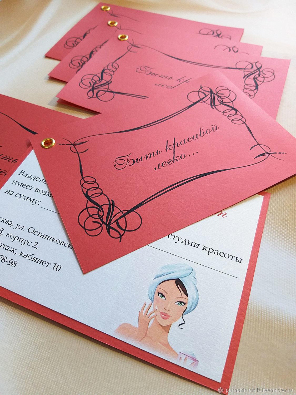 сертификат на открытки вид