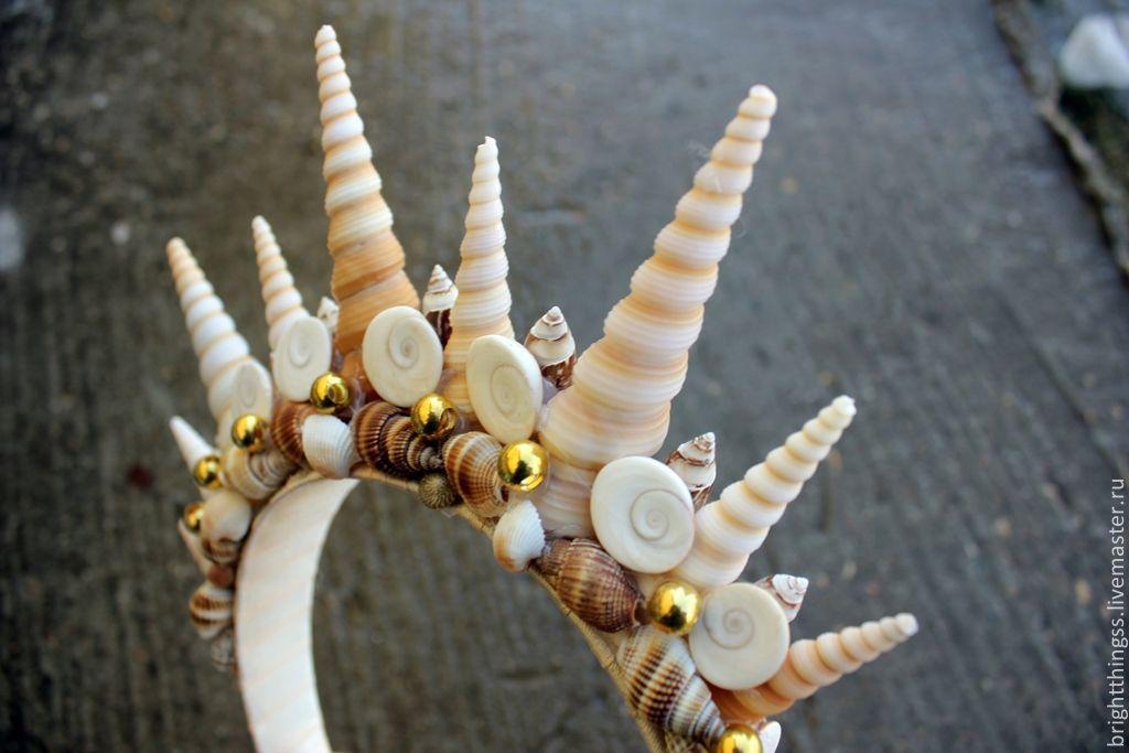 Морская корона своими руками