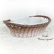 Для дома и интерьера ручной работы. Ярмарка Мастеров - ручная работа Корзинка плетеная Капучино для подачи хлеба. Handmade.