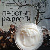 """Кремы ручной работы. Ярмарка Мастеров - ручная работа Крем для комбинированной, чувствительной кожи """" Простые радости"""". Handmade."""