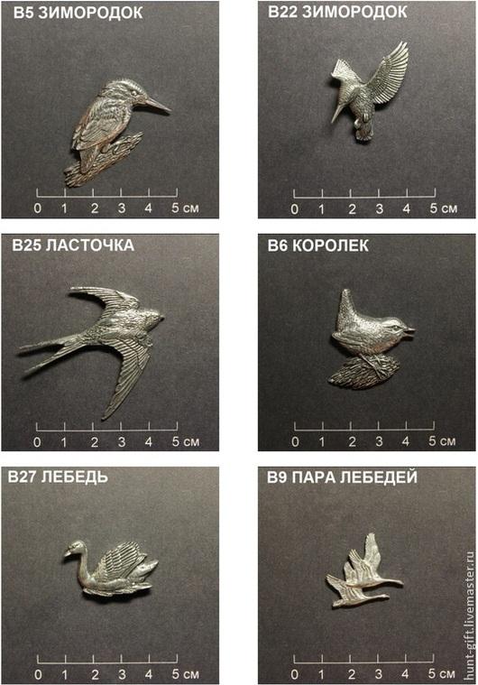 Зимородок, ласточка, королек, лебеди
