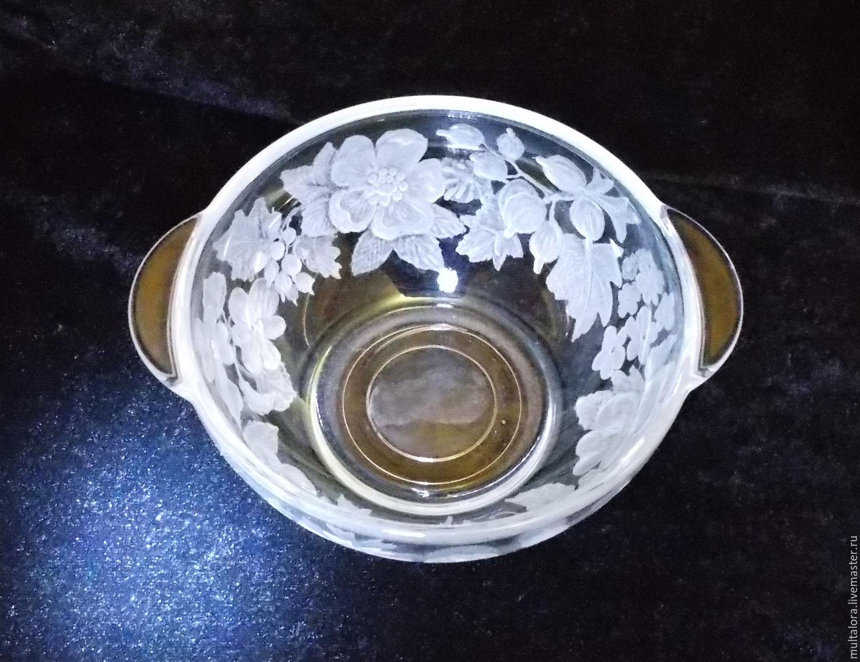 Чаша изобилия