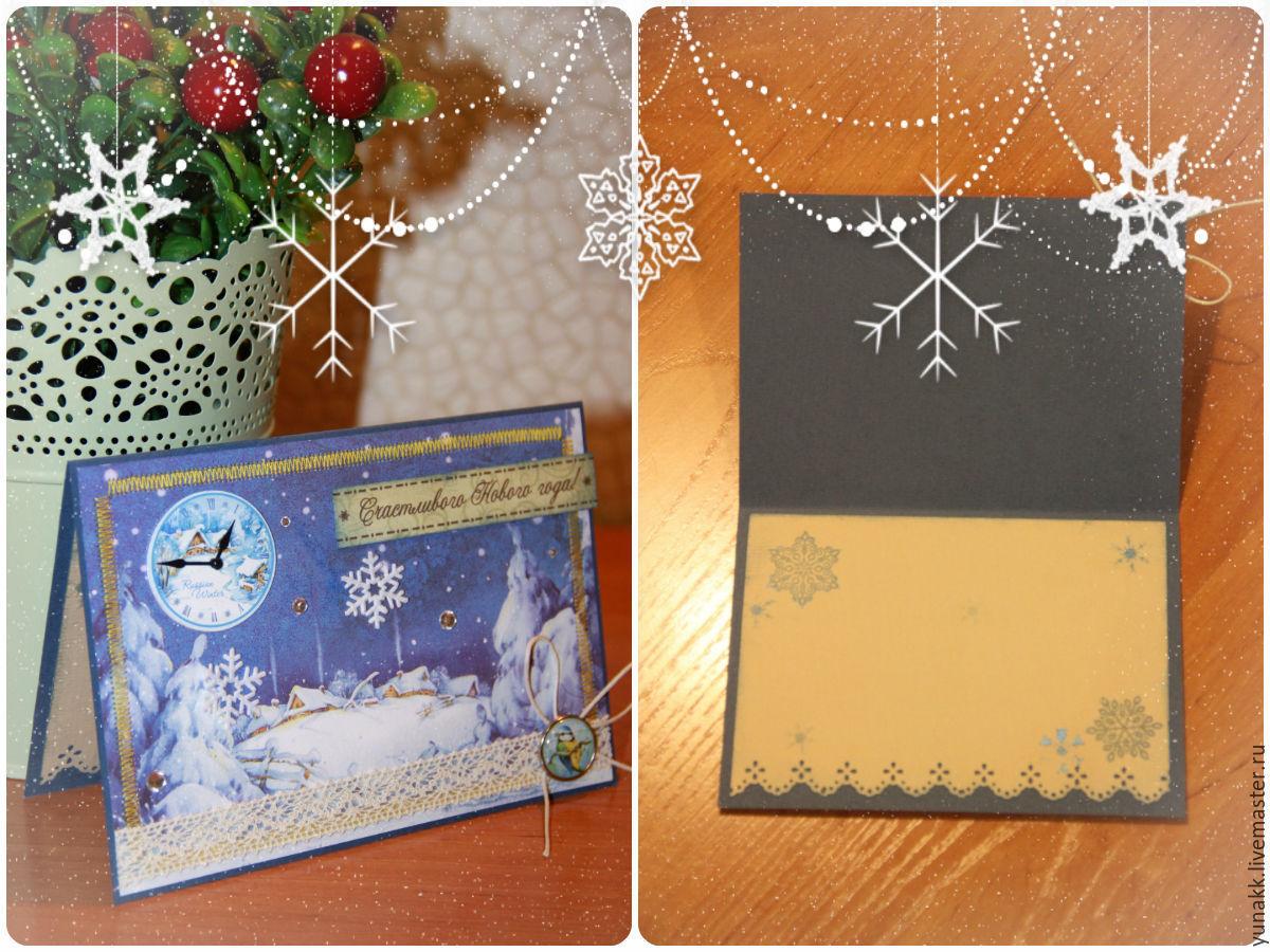 Гифки, авито томск открытки новогодние