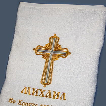 Works for children handmade. Livemaster - original item Baptismal towel. Handmade.
