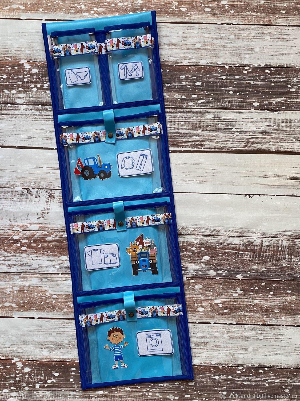 «Синий трактор», Кармашки в детский сад, Санкт-Петербург,  Фото №1