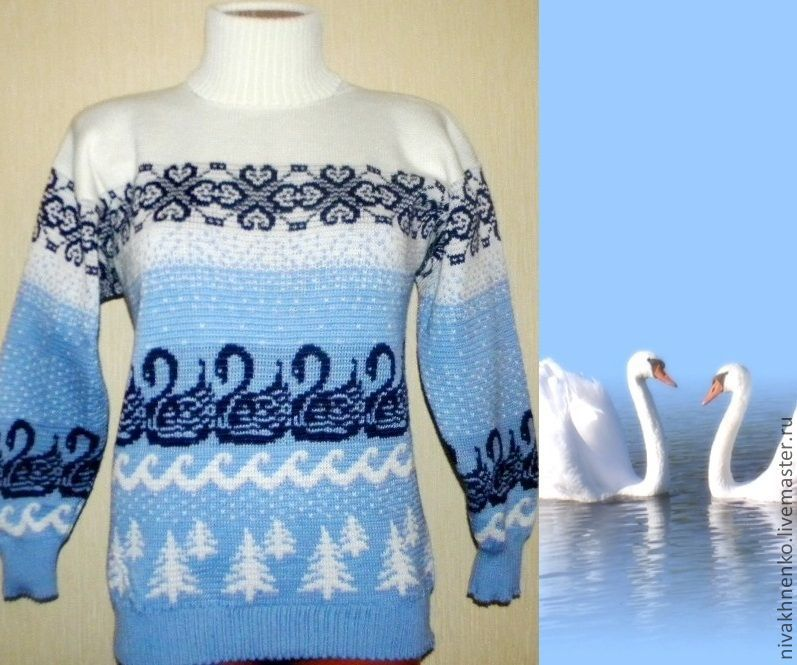 Women's sweater with Norwegian ornament Swan lake, Sweaters, Moscow,  Фото №1