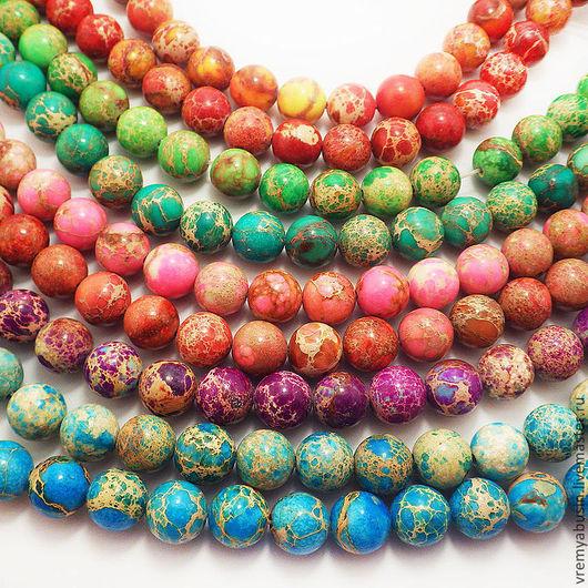 Для украшений ручной работы. Ярмарка Мастеров - ручная работа. Купить 1378-1394. 10 мм Варисцит бусина шарик. Handmade.