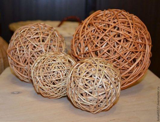 Другие виды рукоделия ручной работы. Ярмарка Мастеров - ручная работа. Купить Шар декоративный. Handmade. Изделия из лозы, гостиная