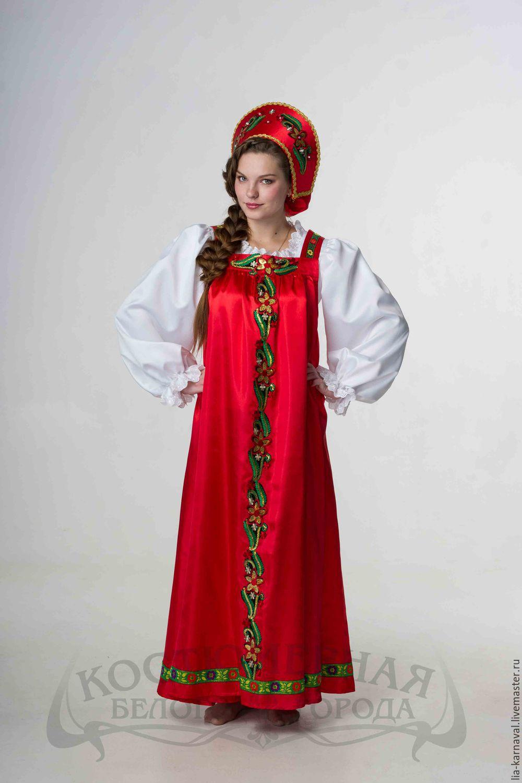 Женский немецкий костюм с доставкой