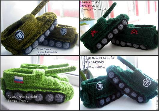 Обувь ручной работы. Ярмарка Мастеров - ручная работа. Купить зеленые тапки танки,тапкотанки,танкотапки. Handmade. Зеленый, тапкотанки