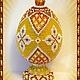 Яйца ручной работы. Пасхальное яйцо из бисера. 'Korolevstvo suvenirov' (Svetik79). Интернет-магазин Ярмарка Мастеров. Яйцо пасхальное, Пасха