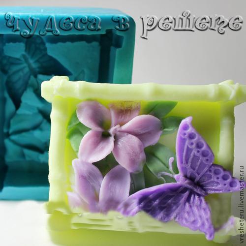 Материалы для косметики ручной работы. Ярмарка Мастеров - ручная работа. Купить Бабочка в цветах, объемная силиконовая форма. Handmade. Разноцветный