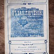 Винтаж handmade. Livemaster - original item Pre-revolutionary notes. Handmade.