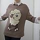 Кофты и свитера ручной работы. Ярмарка Мастеров - ручная работа. Купить Джемпер с овечкой. Handmade. Бежевый, свитер женский