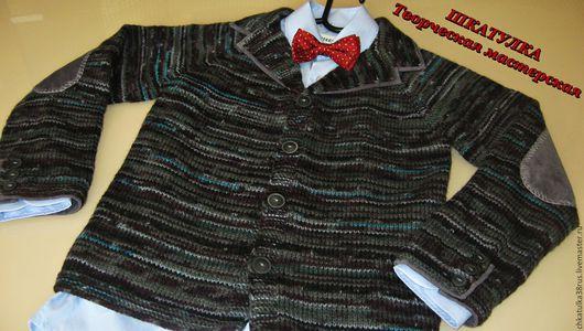 Одежда для мальчиков, ручной работы. Ярмарка Мастеров - ручная работа. Купить Вязаный пиджак для мальчика в классическом стиле. Handmade. Комбинированный