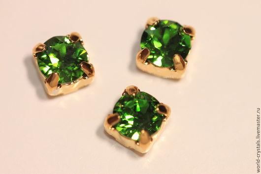 Кристаллы № 291 Fern Green.  Ювелирные касты под золото.