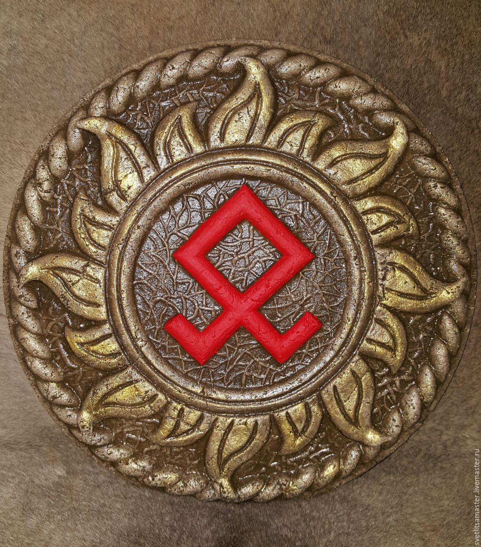 Символы охраняющие семью фото
