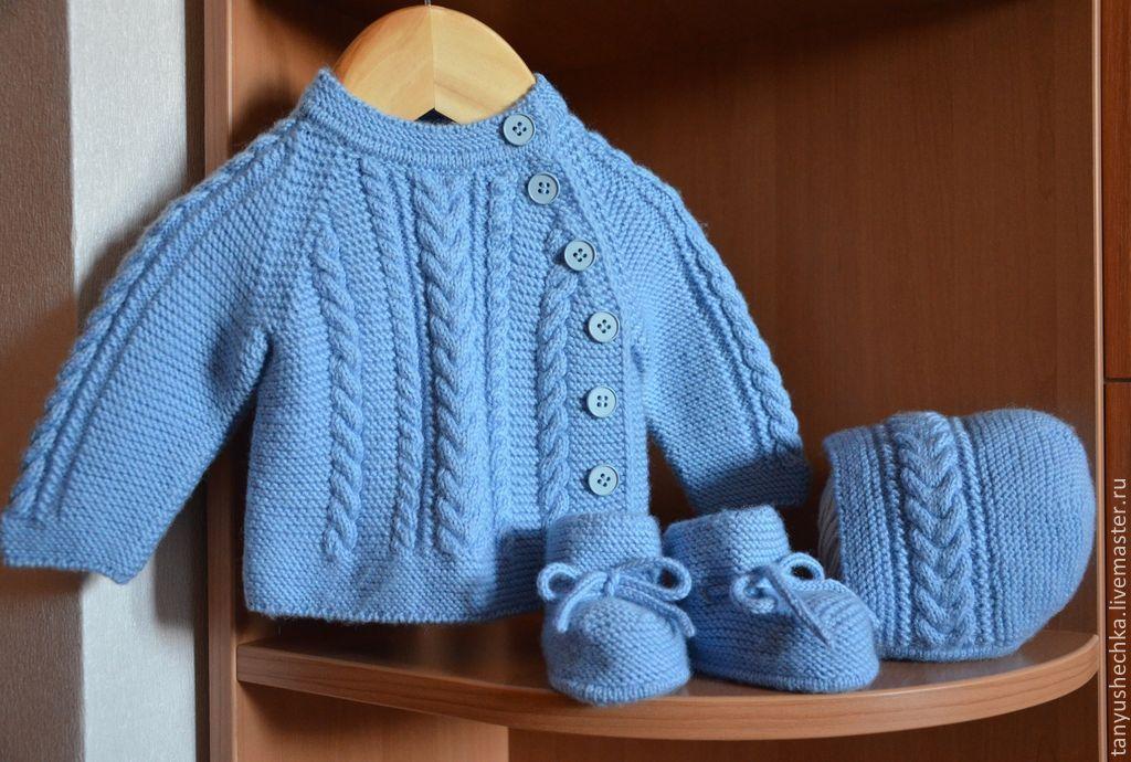 Комплект на выписку для новорожденного, Комплект одежды для выписки, Житомир,  Фото №1