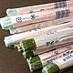 Другие виды рукоделия ручной работы. Ярмарка Мастеров - ручная работа. Купить Проволока флористическая №24, 26, 28, 30 в бумажной обмотке. Handmade.