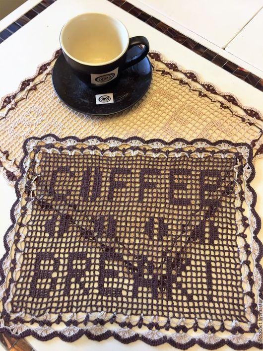 Текстиль, ковры ручной работы. Ярмарка Мастеров - ручная работа. Купить Салфетки COFFEE BREAK. Handmade. Салфетка крючком