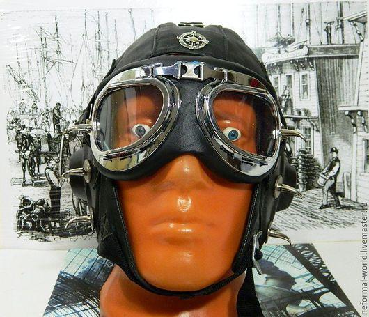 АВИАТОР-1