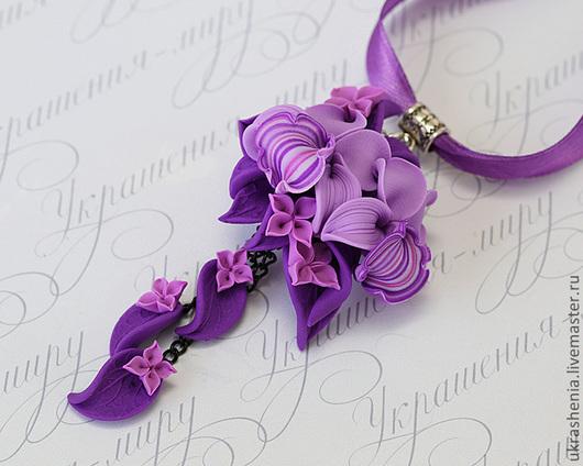 Кулон №2. Лиловые цветы орхидей из полимерной глины. Сделаю на заказ Цена 900р