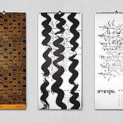 Дизайн и реклама ручной работы. Ярмарка Мастеров - ручная работа Календарь Пижма. Handmade.