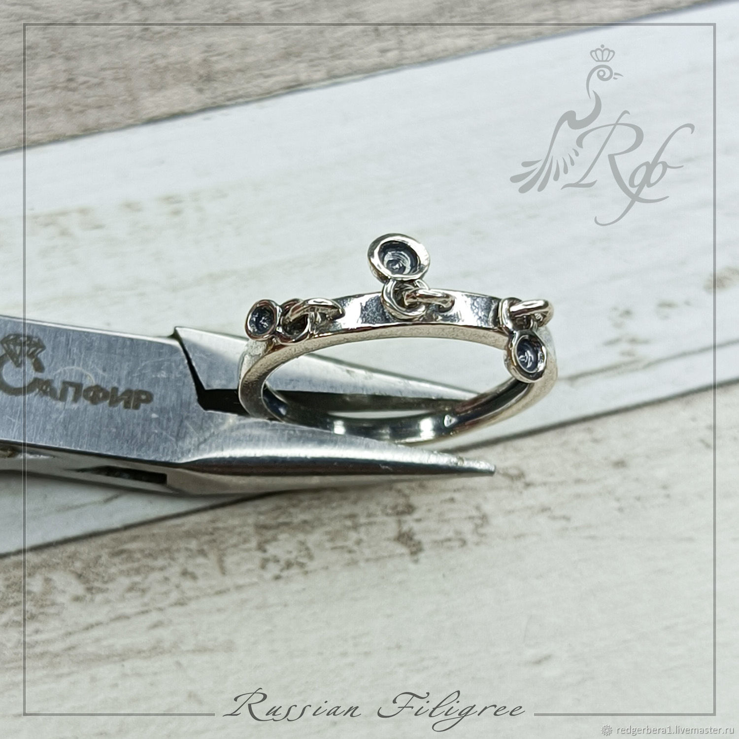 Base for the 'Sir' ring (2.5 and 3 mm), 925 sterling silver, Blanks for jewelry, Kostroma,  Фото №1