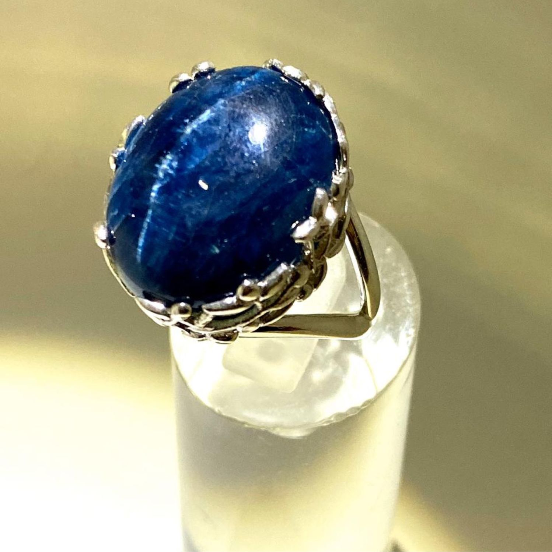 Серебряное кольцо с апатитом «Марианна», Кольца, Москва,  Фото №1