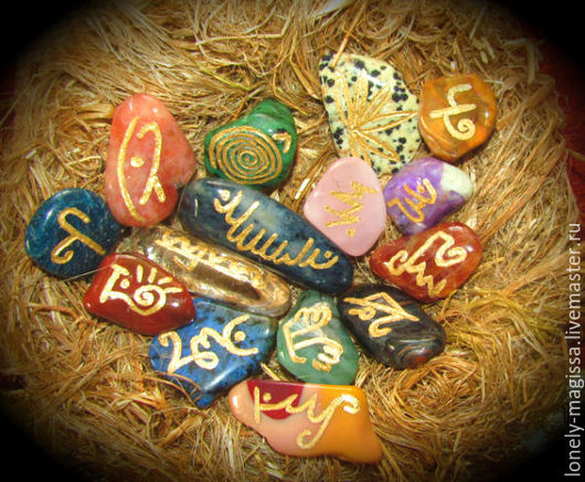 """Обереги, талисманы, амулеты ручной работы. Ярмарка Мастеров - ручная работа. Купить """"РУНЫ АРАХНЫ"""" на полудрагоценных камнях,16 штук. Handmade."""
