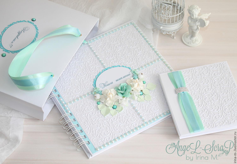 Купить книгу пожеланий на свадьбу